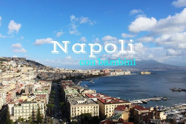 Napoli con bambini