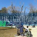 Parco giochi per tutti