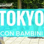 7 cose da vedere a Tokyo con bambini