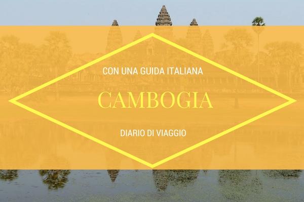 CAMBOGIA IN FAMIGLIA