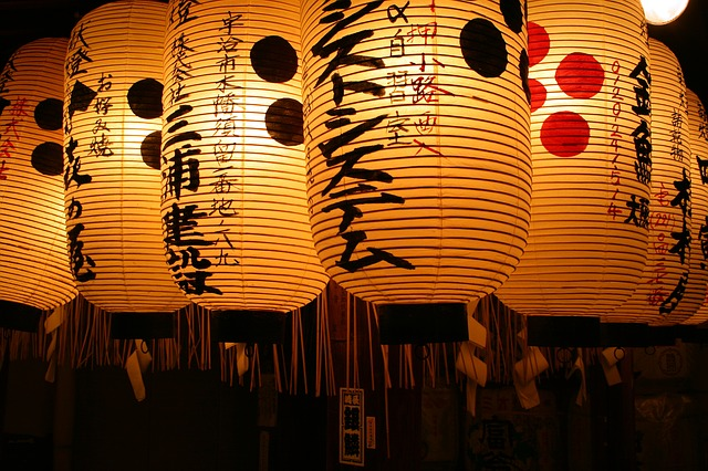 lanterne giappone
