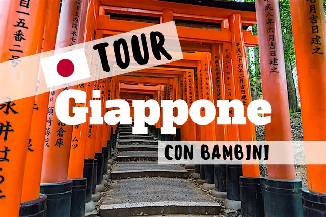 tour in Giappone