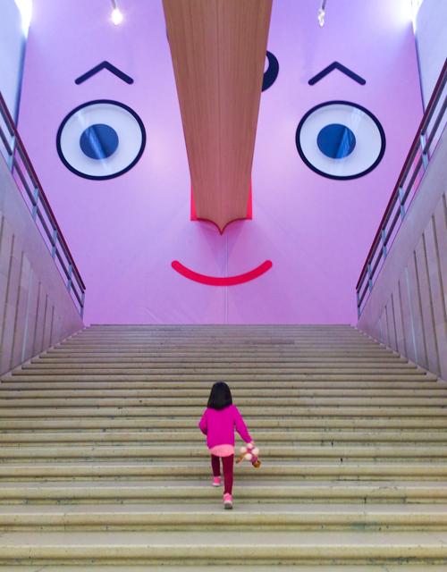 design per bambini a Milano