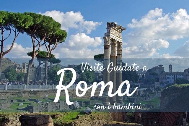 visite guidate bambini a Roma