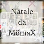 Caccia ai regali: Natale da Mömax