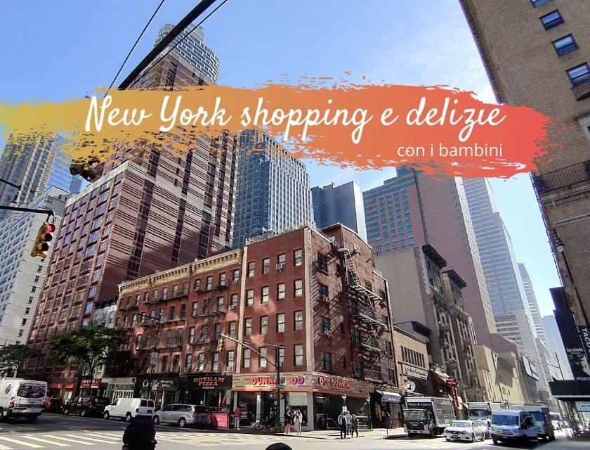 shopping e delizie con bambini a NYC